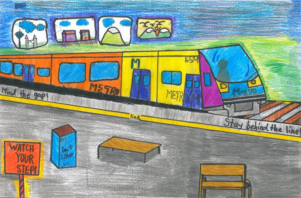 Poster Competition 2017 Metro Trains